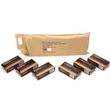 PMC Bronze Sealed Battle Pack 40 S&W 165gr